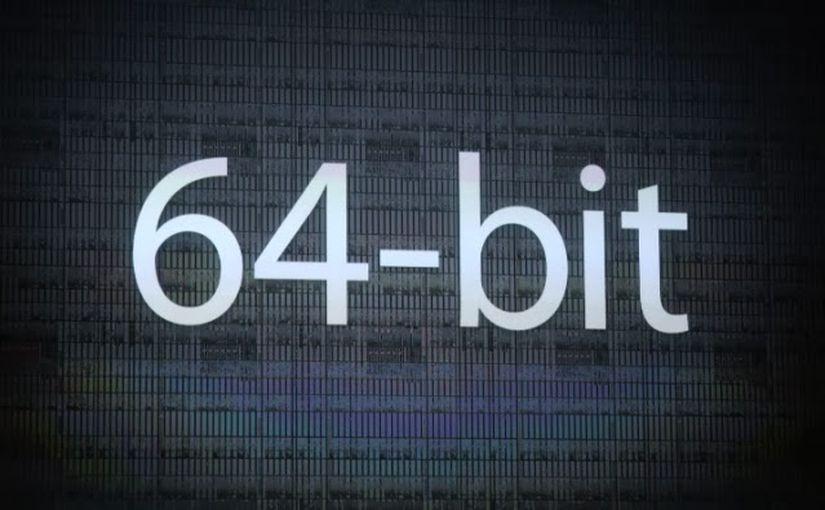 WDS Загрузочный образ 64 бит